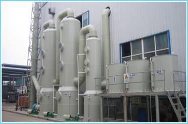 酸性废气、电镀废气多级处理装置